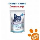 Plaisir Urinary İdrar Yolu Sağlığı İçin Kedi Yaş Mama 12x85 Gr.