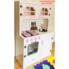 Çocuk Oyuncak Evi Mutfak Seti Tezgah Ahşap HAZIR KURULUM
