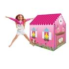 Çocuk Çadırı Rüya Evi Çift Kişilik Oyun Çadırı