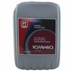Petro Time Turbo 10W-40 20 Litre Benzinli ve Dizel Motor Yağı2020