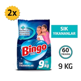 Bingo Matik Toz Çamaşır Deterjanı Sık Yıkananlar İçin 9 Kg 2'li