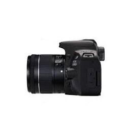 DSLR Fotoğraf Makinesi Fiyatları