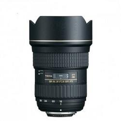 Fotoğraf Makinesi Lensi Nedir?