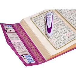 Kur'an-ı Kerim Fiyatları Ne Kadar?